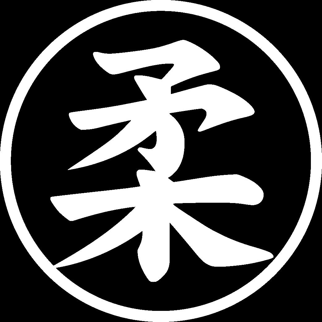 jiu-kanji-white
